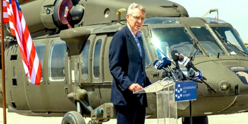 ABD Büyükelçisi Pyatt: ABD Balkanlar ve Karadeniz bölgesinde varlığını sürdürecek