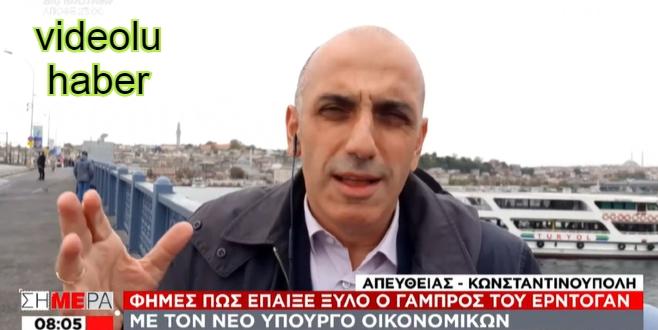 Canlı yayında sirenlere yakalanan Yunan muhabirinin gergin anları