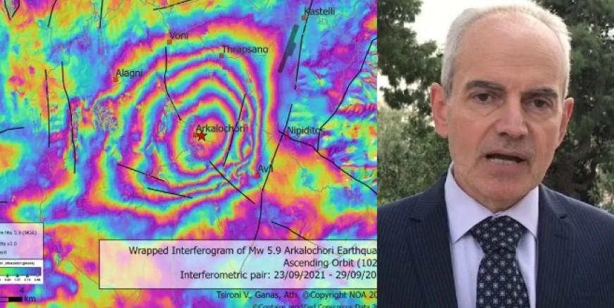 Girit depreminde kent 17 cm. çöktü, 772 konut ve 6 okul kullanılamaz hale geldi