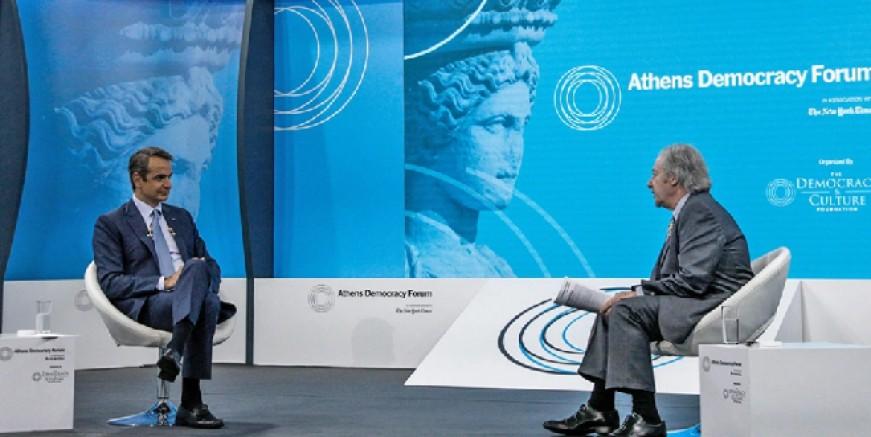 Mitsotakis: Niyetim Türkiye ile silahlanma yarışına girmek değil