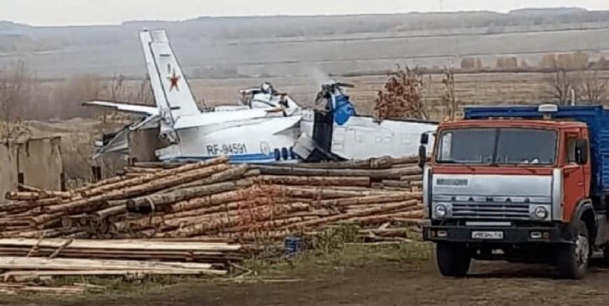Paraşütçüleri taşıyan uçak düştü, 16 paraşütçü öldü 7 kişi yaralandı