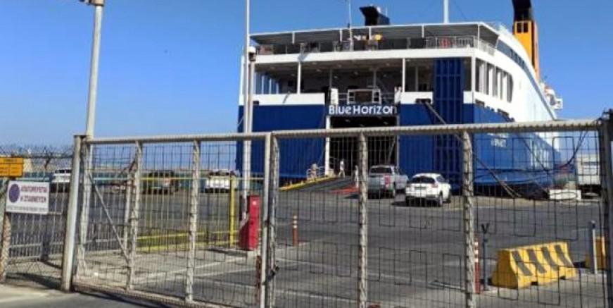 Yunan feribotunda şiddetli patlama 4 ağır yaralı