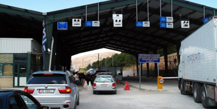 Yunanistan bu sabahtan itibaren sınır kapılarını kapatmaya başladı