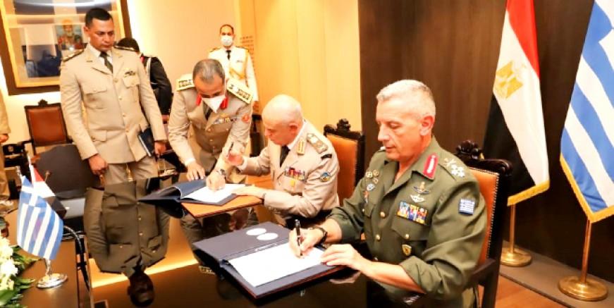 Yunanistan, Mısır askerlerini Atina'da eğitecek