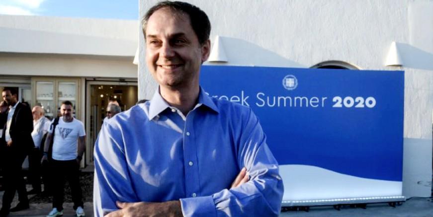 Yunanistan, yerli turistin tatil yapması için 250 bin kişiye 30 milyon Avro verecek